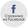 facebook_smirna_church